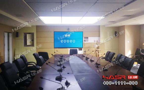 法士特集团会议系统采用西安蓝讯98寸智能会议平板