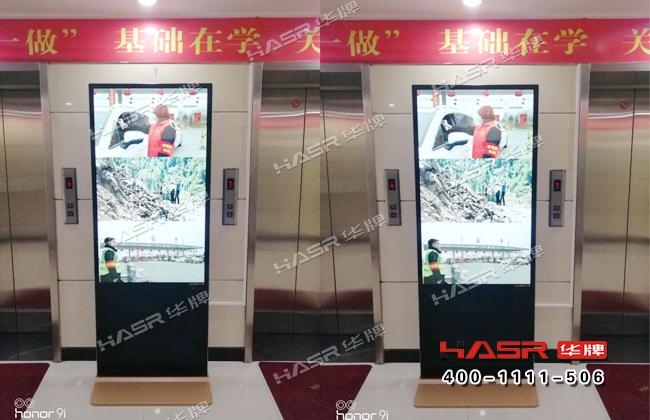 西禹高速55寸立式广告机项目