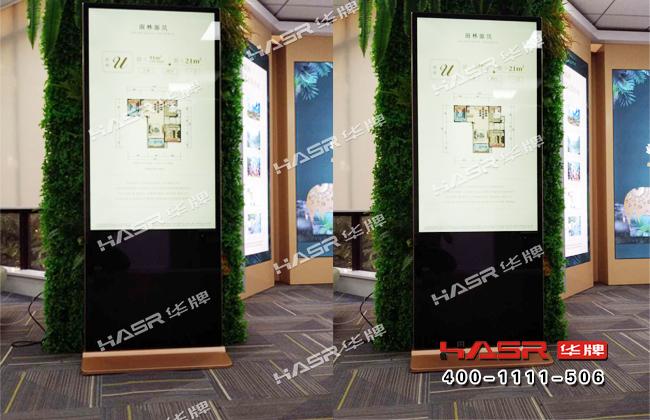 宇溪广告设计公司55寸液晶广告机项目